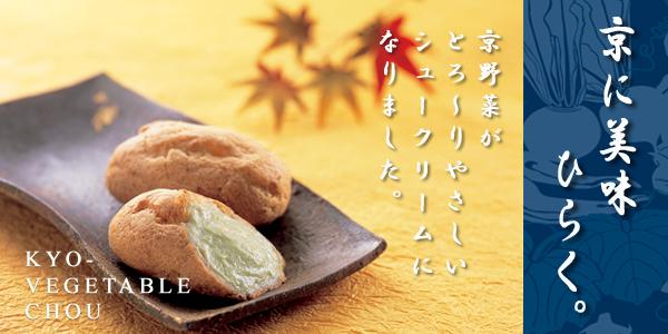 akinoyasai_1