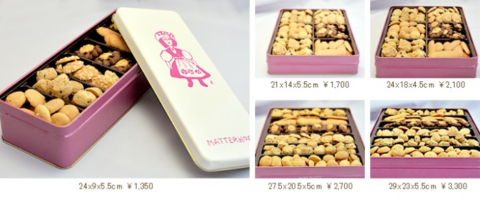 large-box_cookie_01