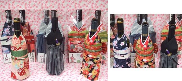 kimono_bottle wear1