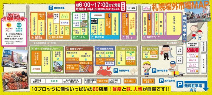 shop_map_201504