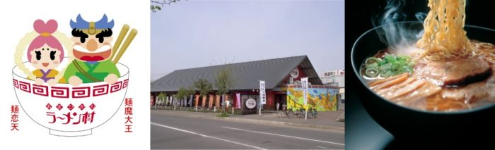 ramen-village